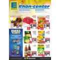 E Center