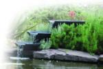 Ubbink Gartenbrunnen »Nova Scotia«