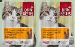 Snack für Katzen, Knabberstäbchen mit Huhn, Ente und Zusatz von Katzengras