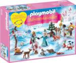 Playmobil 9008 - Adventskalender 2016 - Eislaufprinzessin im Schlosspark