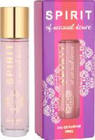 Eau de Parfum sensual desire