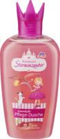 Prinzessin Sternenzauber Pflege-Dusche