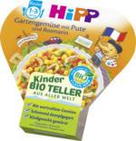Hipp Kinderteller Gartengemüse mit Pute und Rosmarin ab 1 Jahr