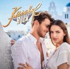 Rock & Pop CDs - VARIOUS - KuschelRock 31 [CD]
